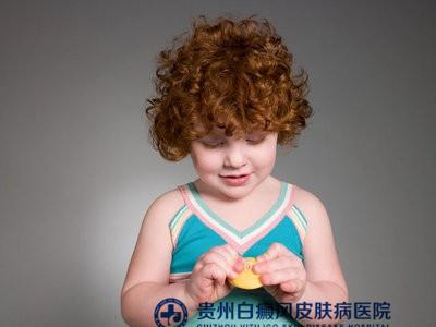 柳州白癜风医院哪家好
